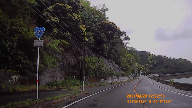 f:id:japan_route:20210714211709j:plain