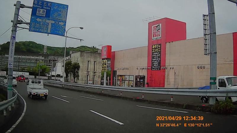 f:id:japan_route:20210714211938j:plain