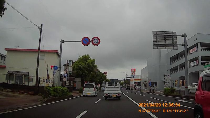 f:id:japan_route:20210714212022j:plain