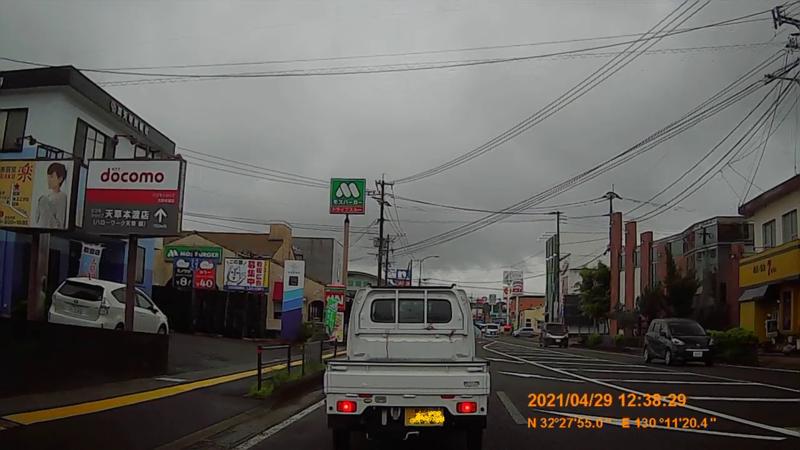 f:id:japan_route:20210714212035j:plain