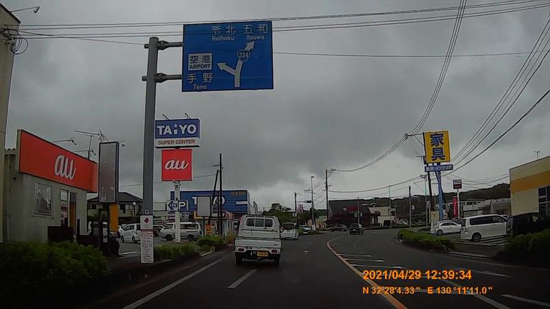 f:id:japan_route:20210714212041j:plain