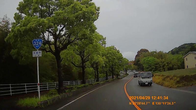 f:id:japan_route:20210714212104j:plain