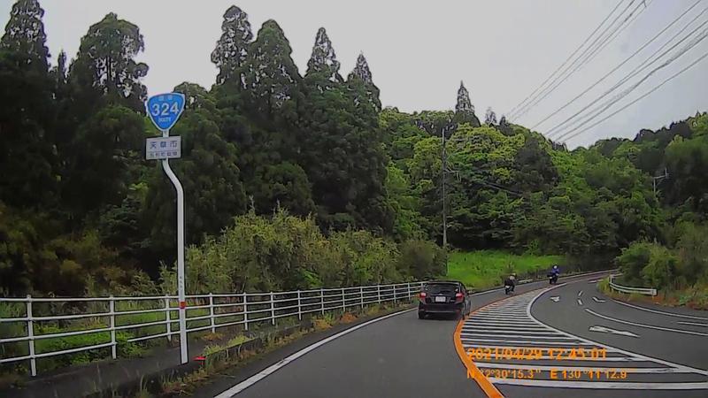 f:id:japan_route:20210714212131j:plain