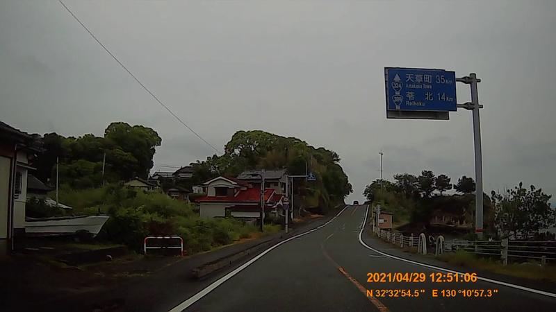 f:id:japan_route:20210714212250j:plain