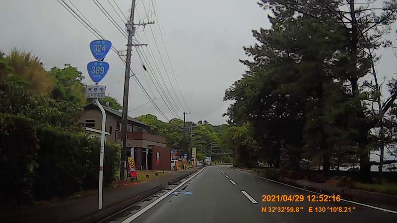 f:id:japan_route:20210714212309j:plain