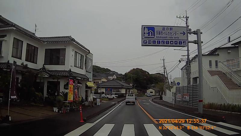 f:id:japan_route:20210714212355j:plain