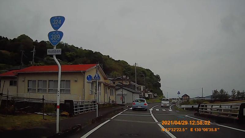f:id:japan_route:20210714212424j:plain
