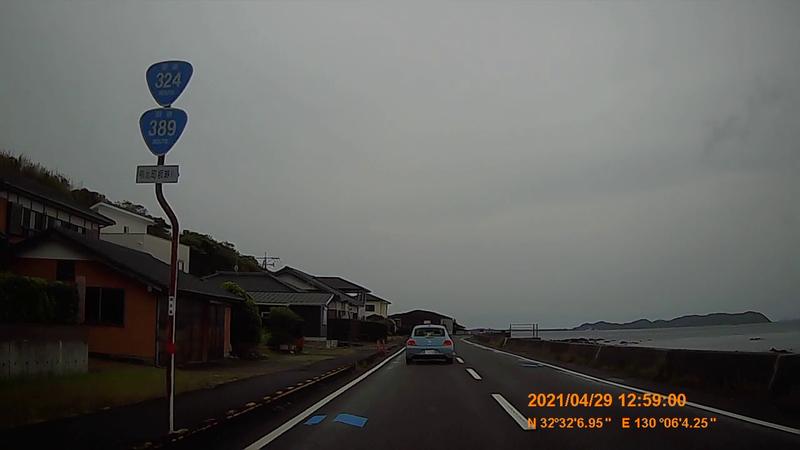 f:id:japan_route:20210714212434j:plain