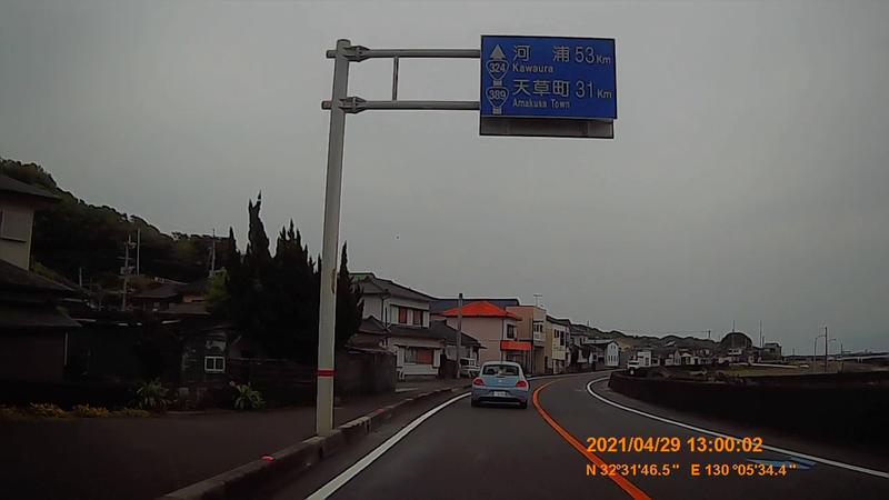 f:id:japan_route:20210714212439j:plain