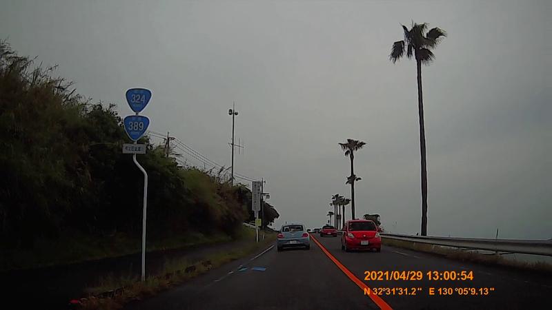 f:id:japan_route:20210714212445j:plain