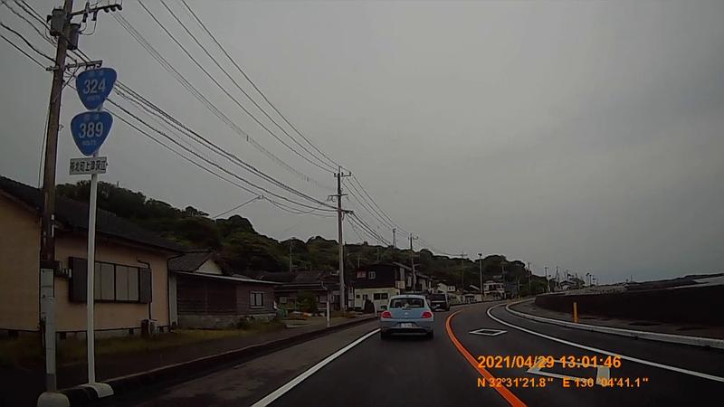 f:id:japan_route:20210714212456j:plain
