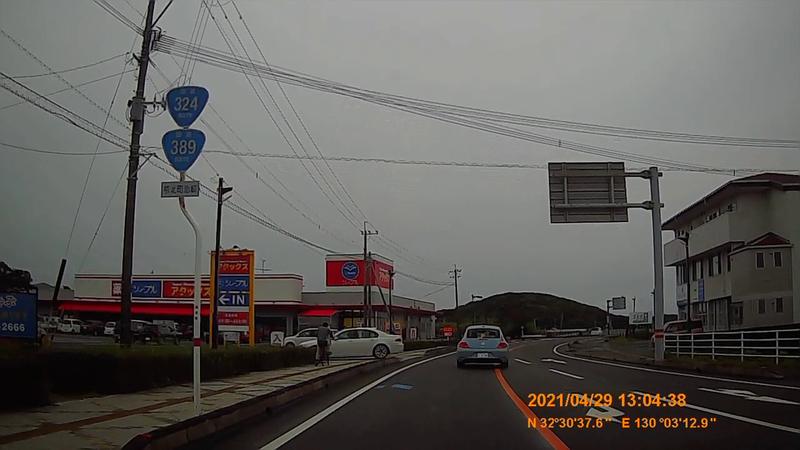 f:id:japan_route:20210714212513j:plain