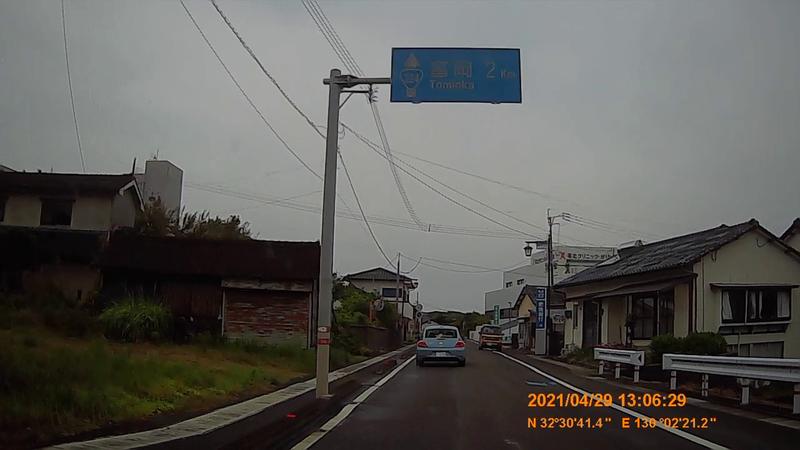 f:id:japan_route:20210714212546j:plain