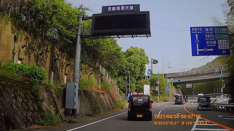 f:id:japan_route:20210714213118j:plain