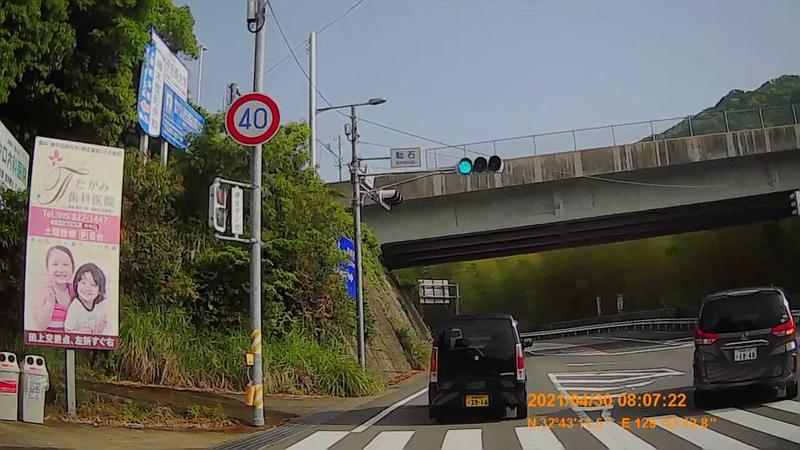 f:id:japan_route:20210714213125j:plain
