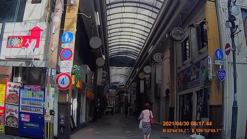 f:id:japan_route:20210714213414j:plain