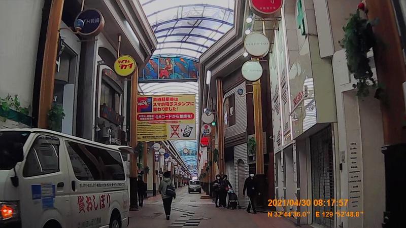 f:id:japan_route:20210714213421j:plain