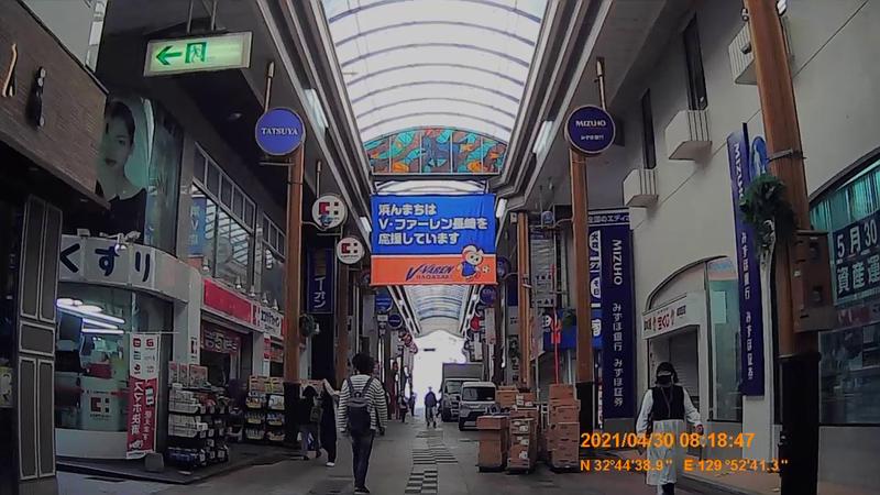 f:id:japan_route:20210714213439j:plain