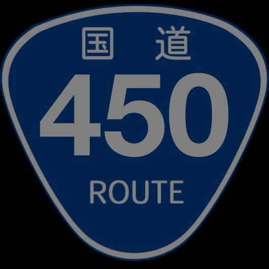 f:id:japan_route:20210717161923p:plain