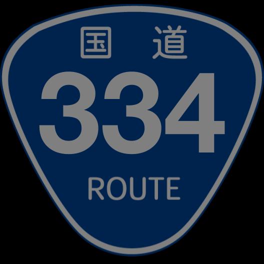f:id:japan_route:20210719153524p:plain