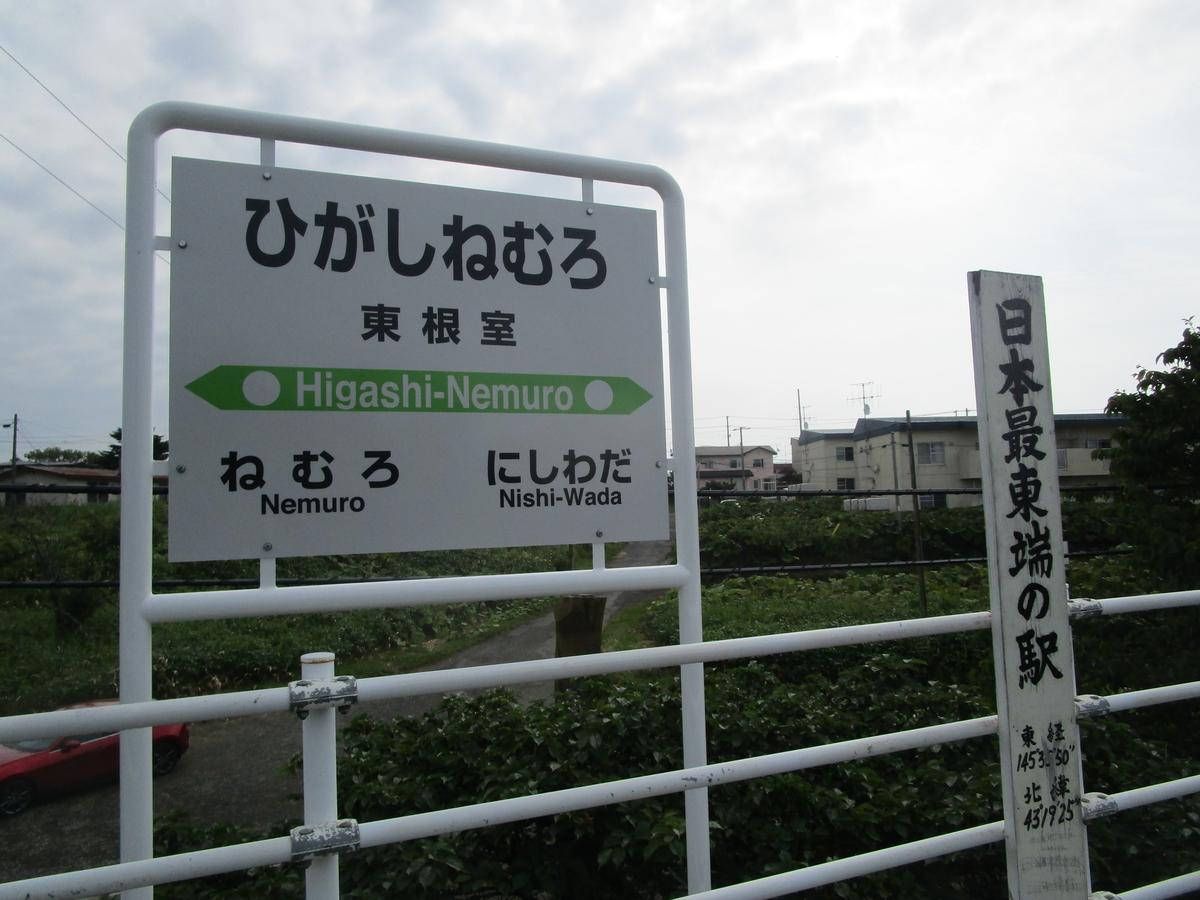 f:id:japan_route:20210720075142j:plain