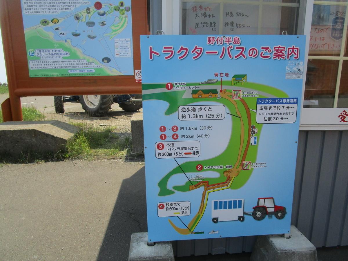 f:id:japan_route:20210720103041j:plain