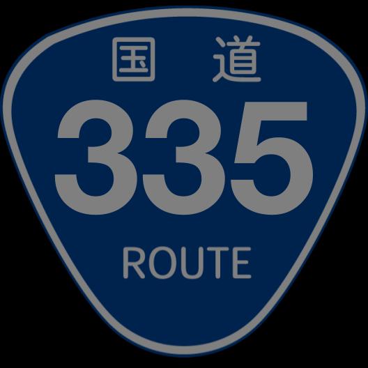 f:id:japan_route:20210720164634p:plain