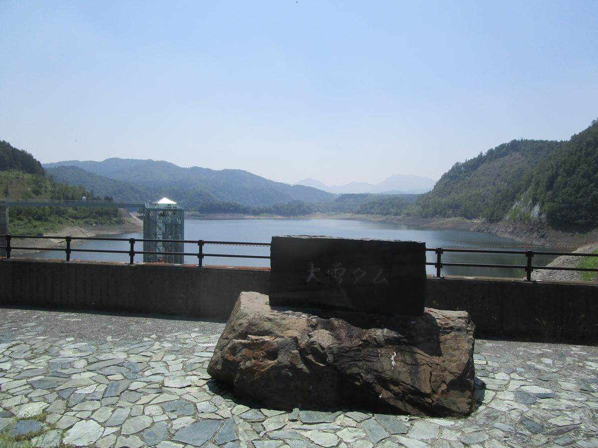 f:id:japan_route:20210721104508j:plain