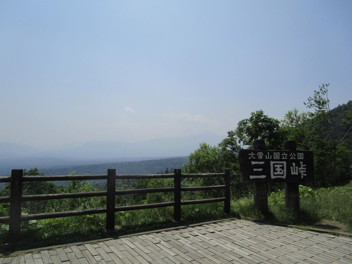 f:id:japan_route:20210721111527j:plain