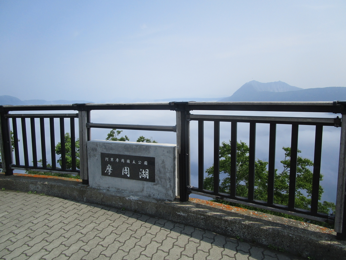 f:id:japan_route:20210722100835j:plain
