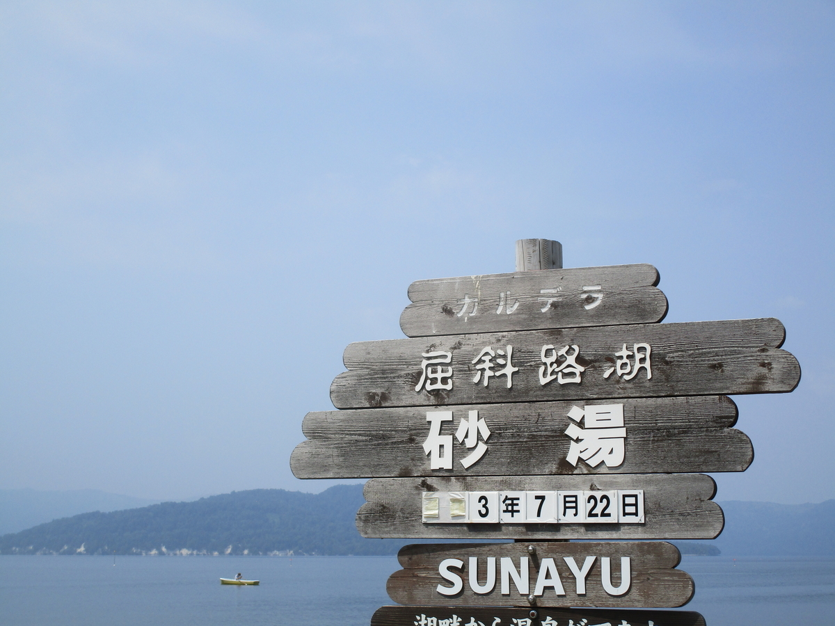 f:id:japan_route:20210722105651j:plain