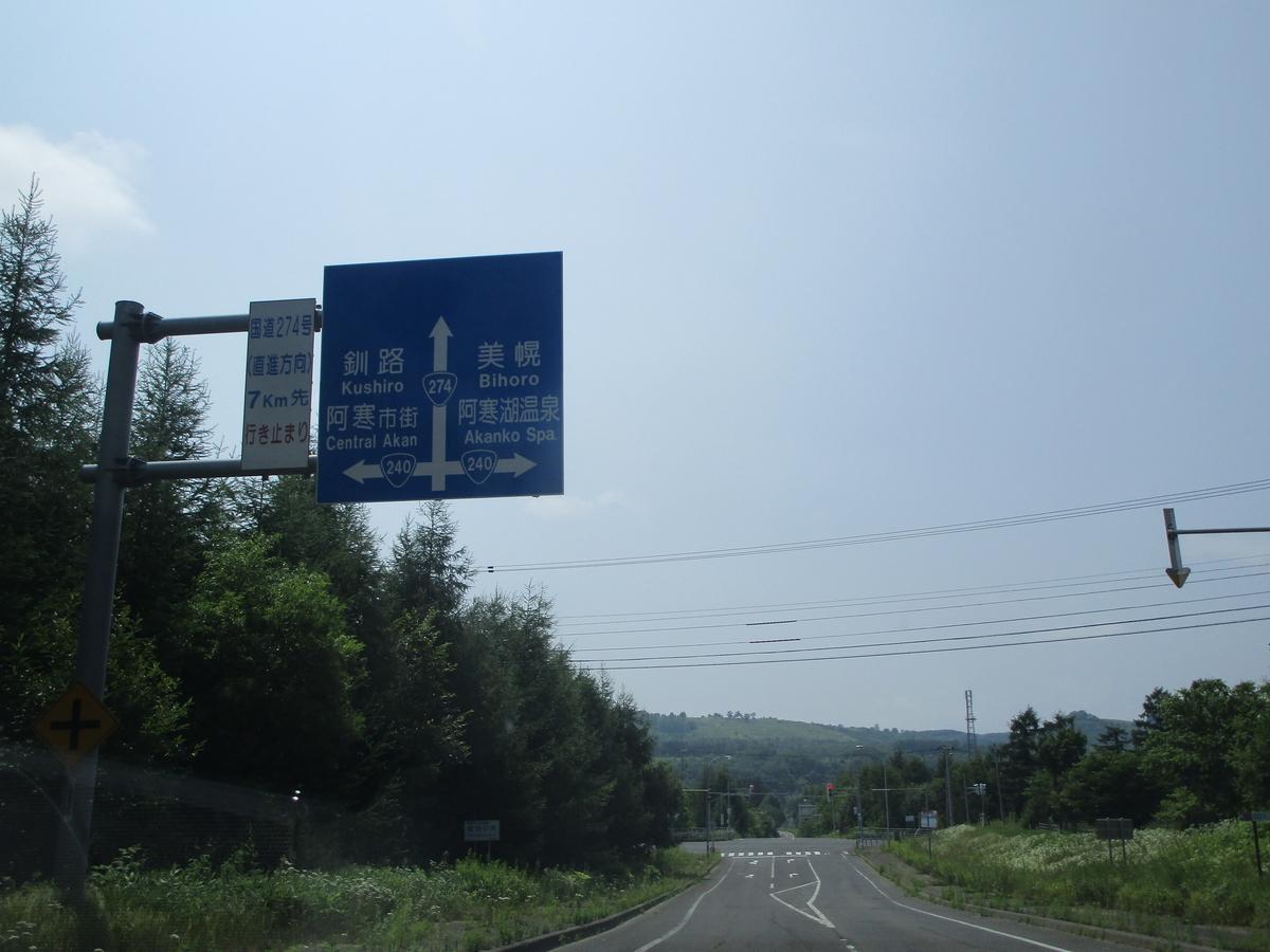 f:id:japan_route:20210722123731j:plain