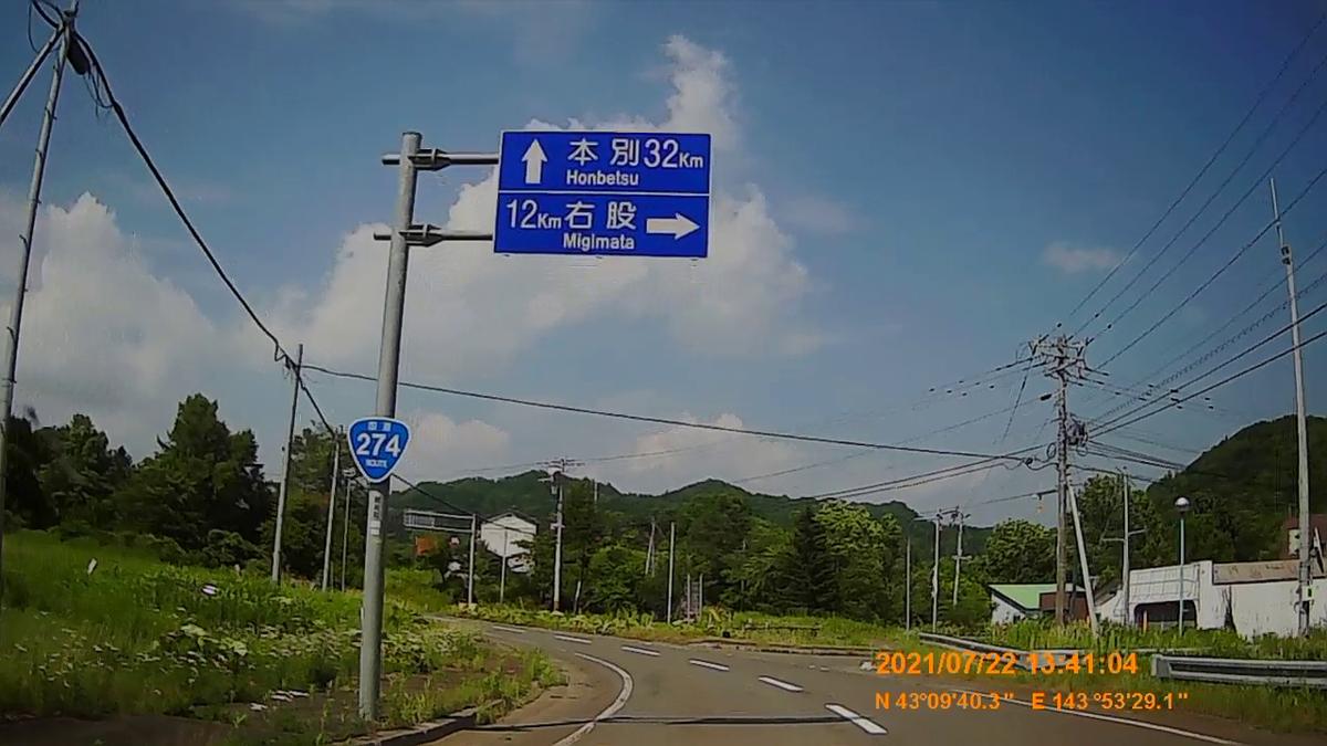 f:id:japan_route:20210722163305j:plain