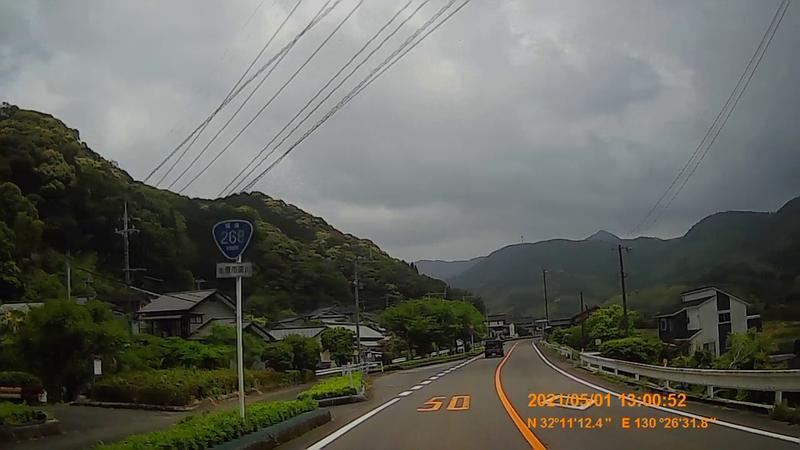 f:id:japan_route:20210814153604j:plain