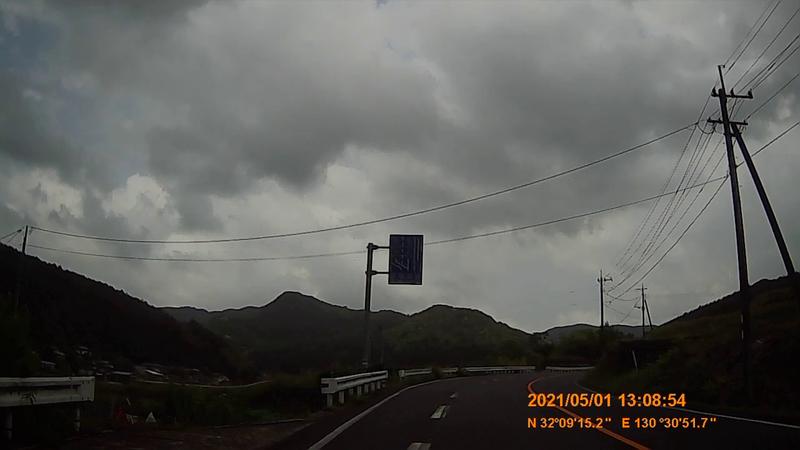 f:id:japan_route:20210814153846j:plain