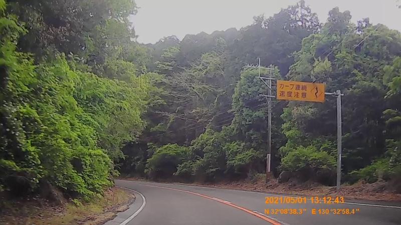 f:id:japan_route:20210814154015j:plain