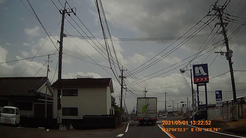 f:id:japan_route:20210814154249j:plain