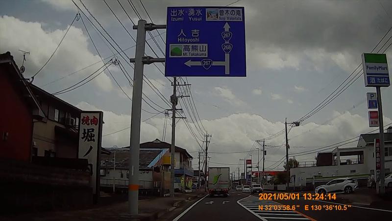 f:id:japan_route:20210814154306j:plain