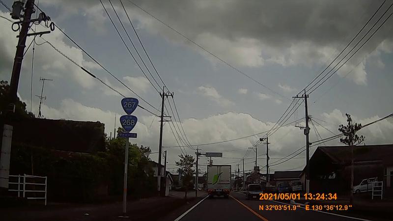 f:id:japan_route:20210814154319j:plain