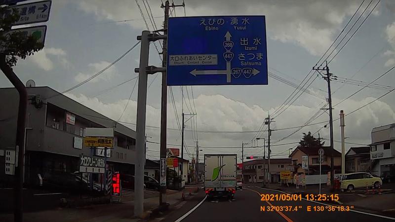 f:id:japan_route:20210814154325j:plain
