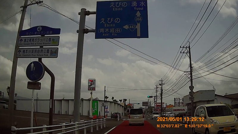 f:id:japan_route:20210814154411j:plain