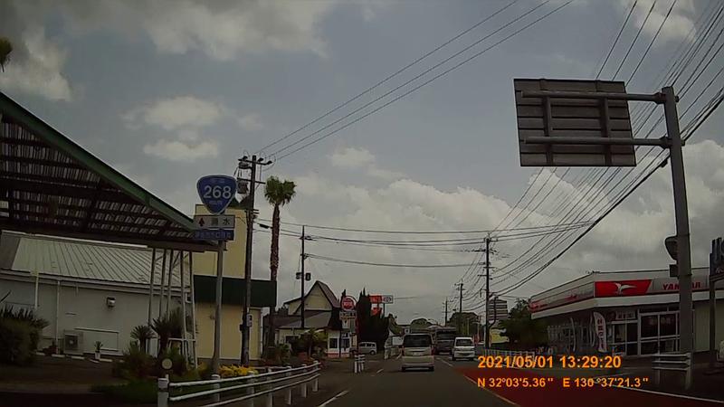 f:id:japan_route:20210814154424j:plain