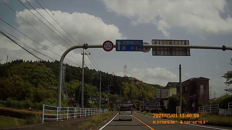 f:id:japan_route:20210814154637j:plain
