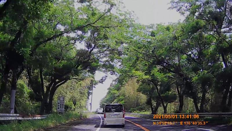 f:id:japan_route:20210814154656j:plain