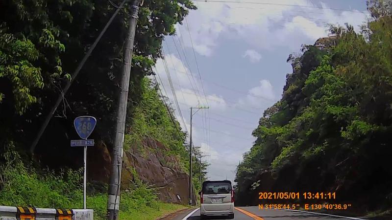 f:id:japan_route:20210814154702j:plain