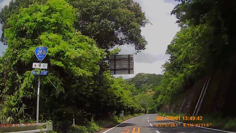 f:id:japan_route:20210814154845j:plain