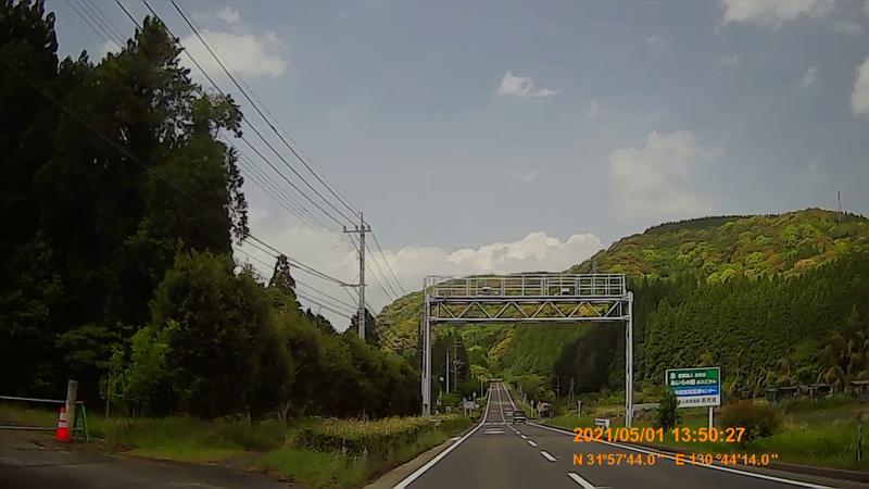 f:id:japan_route:20210814154903j:plain