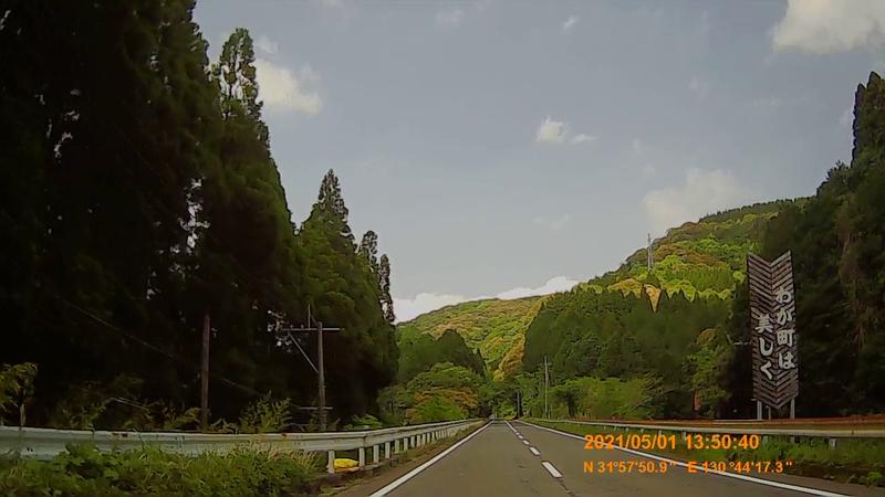 f:id:japan_route:20210814154909j:plain