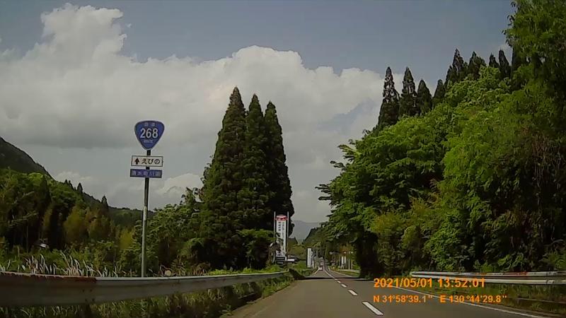 f:id:japan_route:20210814154929j:plain