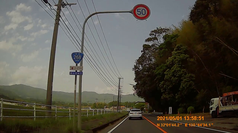 f:id:japan_route:20210814155118j:plain